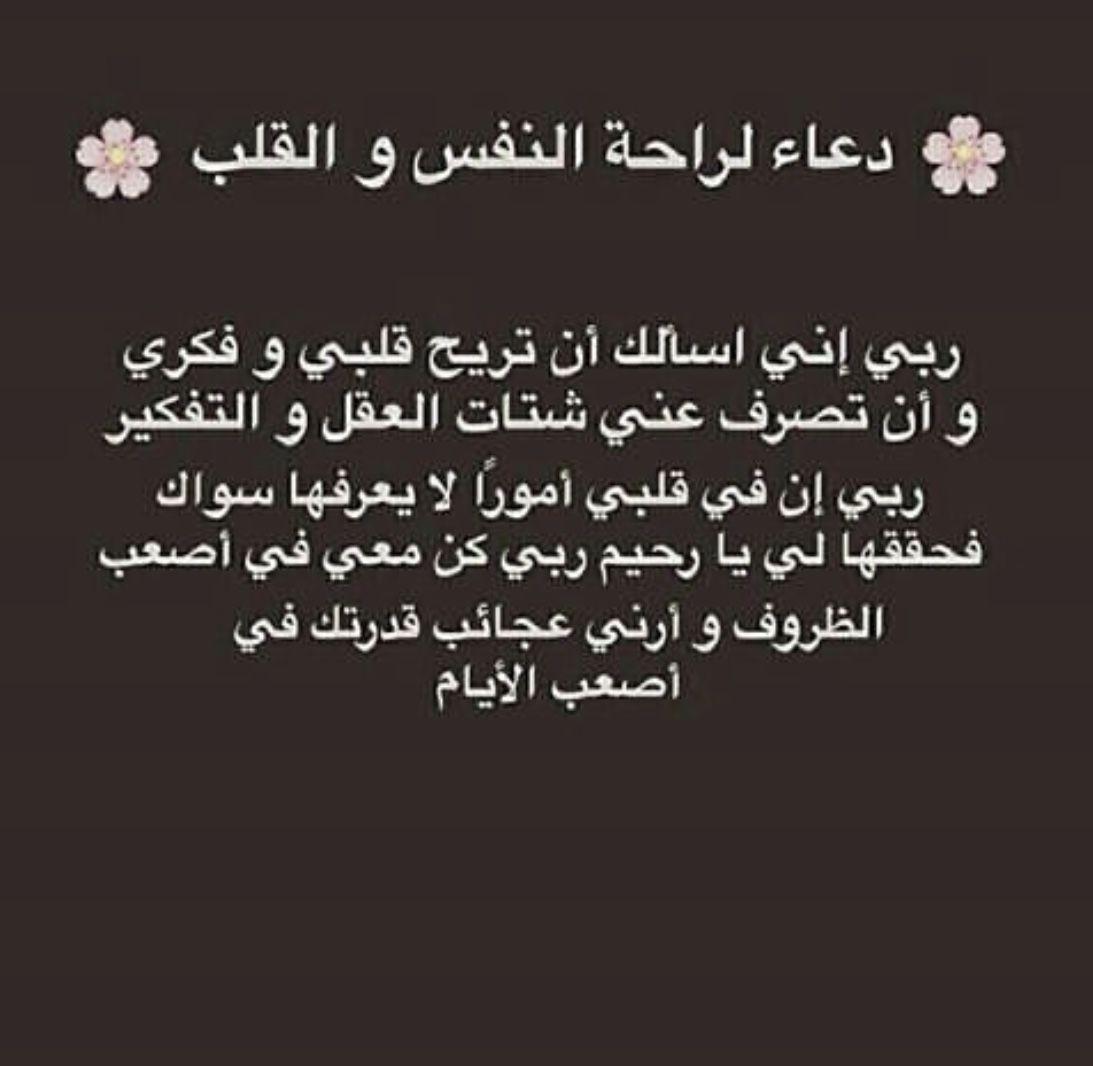 Pin By اوراق الخريف On ادعية واذكار Holy Quran Quran Arabic Calligraphy