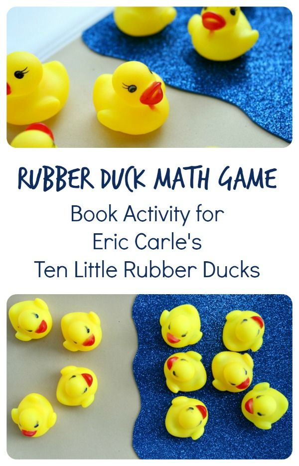 Rubber Duck Math Game To Go With Ten Little Rubber Ducks Fantastic Fun Learning Eric Carle Activities Preschool Math Math Games