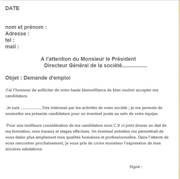 Le Meilleur Modele Demande D Emploi A Telecharger Gratuitement Word Doc Words French Tutorial
