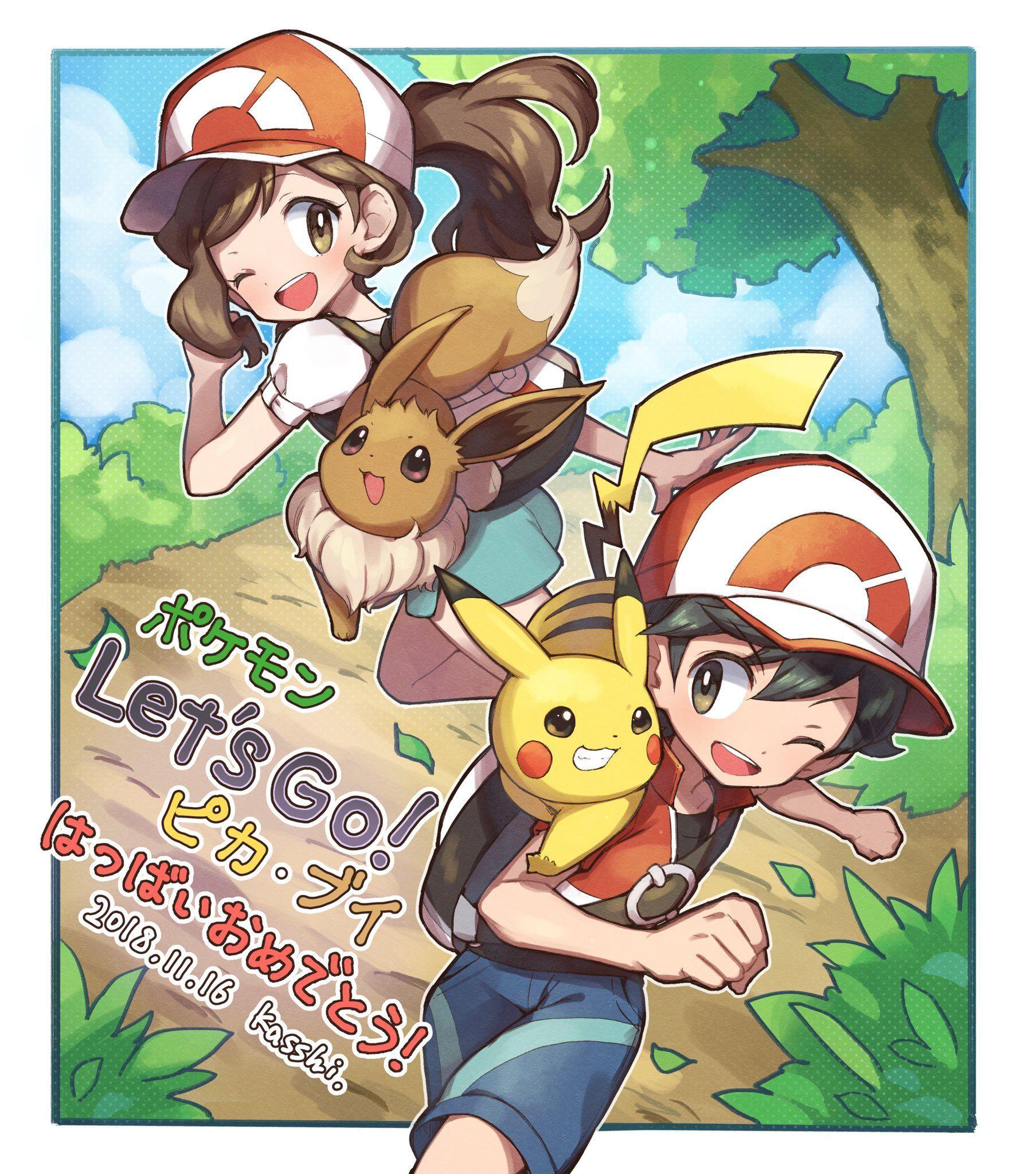 Chase Elaine Pokemon Eevee Pokemon Adventures Manga Pokemon Characters