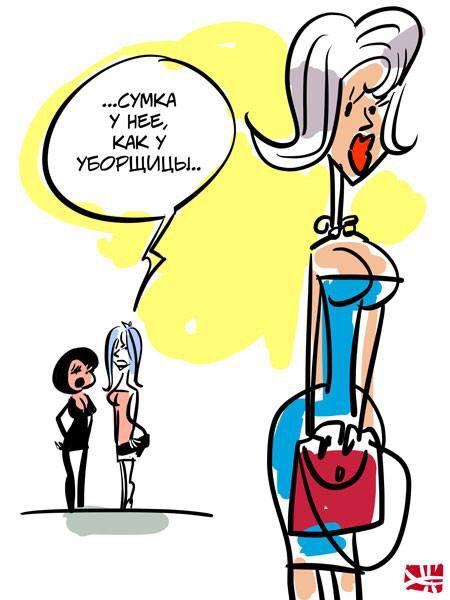 #назлобудня #VISAvART Автор: Алексей Иорш.