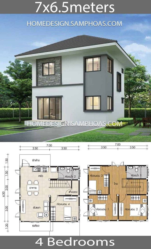 Small Home Plans 7x6 5m With 4 Bedrooms Home Ideassearch Small House Design Plans House Construction Plan Simple House Plans