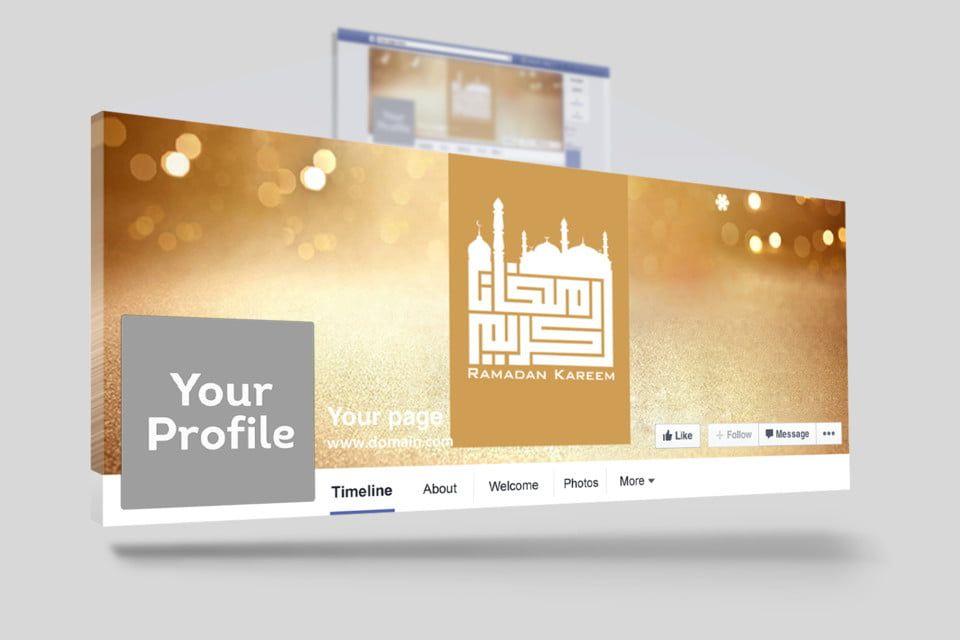 غلاف فيس بوك عربي رمضان Ramadan Ramadan Kareem Facebook Cover