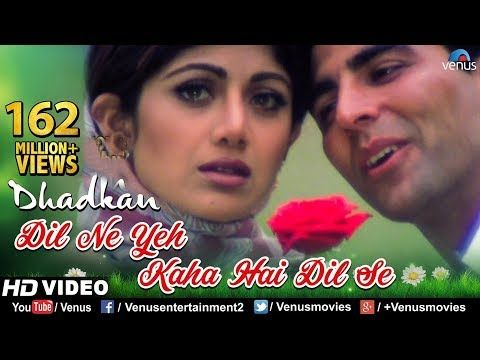 dhadkan movie mp3 download pagalworld