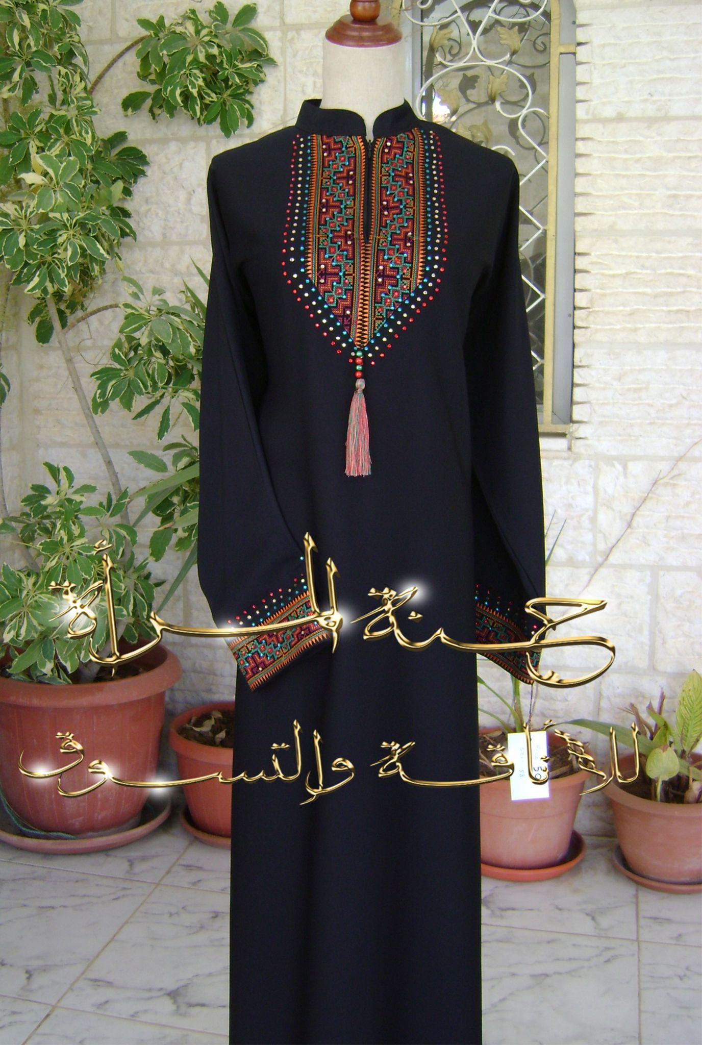 متوفر بسعر التصفية Long Sleeve Dress Fashion Checks