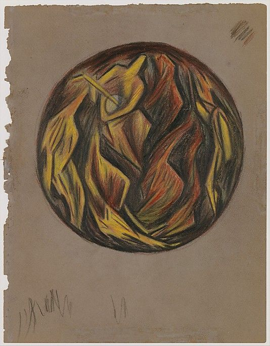 """Untitled (Design for a Bowl) - 1938-1939 - Colored pencils on paper - H12-1/4""""XW9-1/2"""" - Metropolitan Museum of Art - Copyright PKF/ARS"""