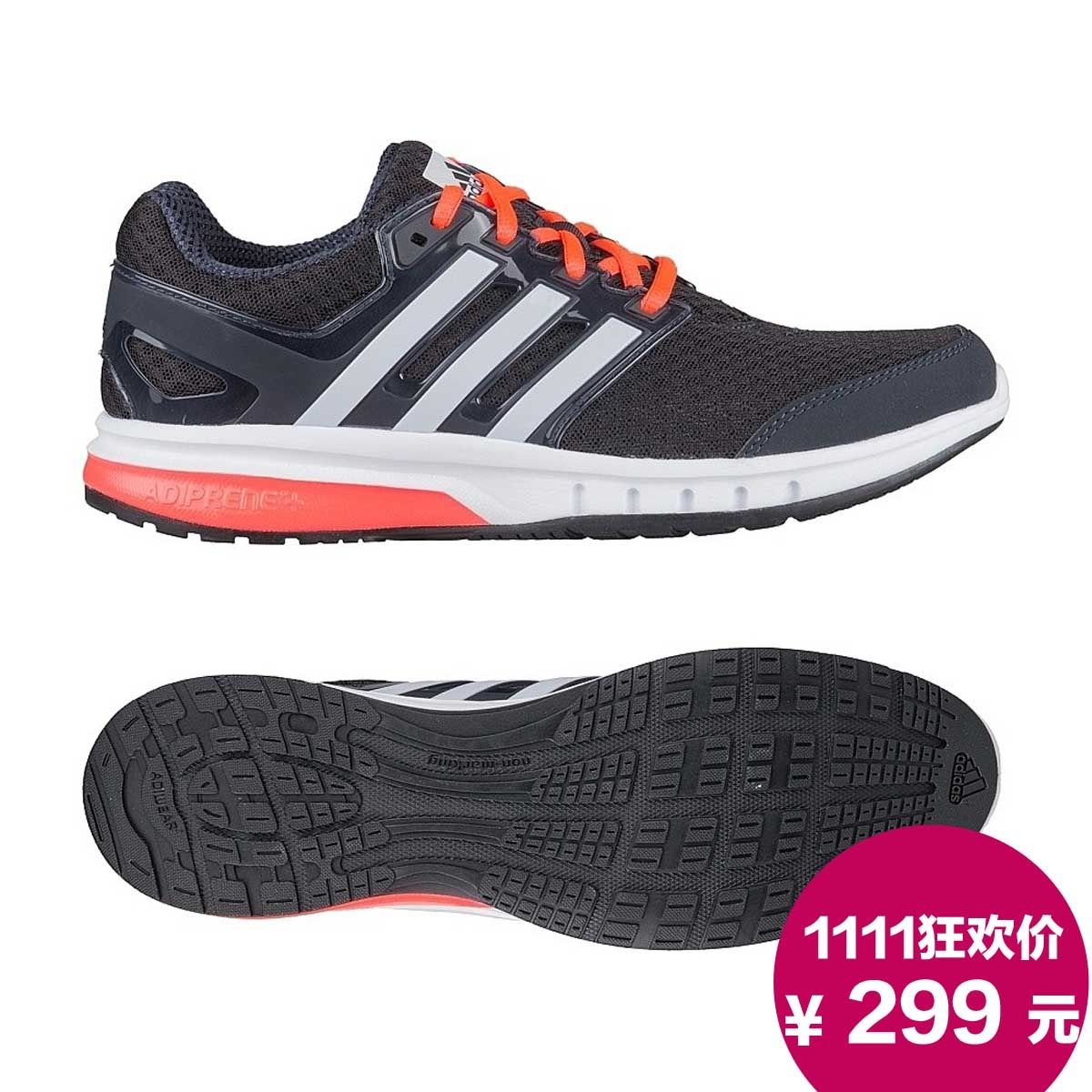 adidas Adidas Running Man Man running