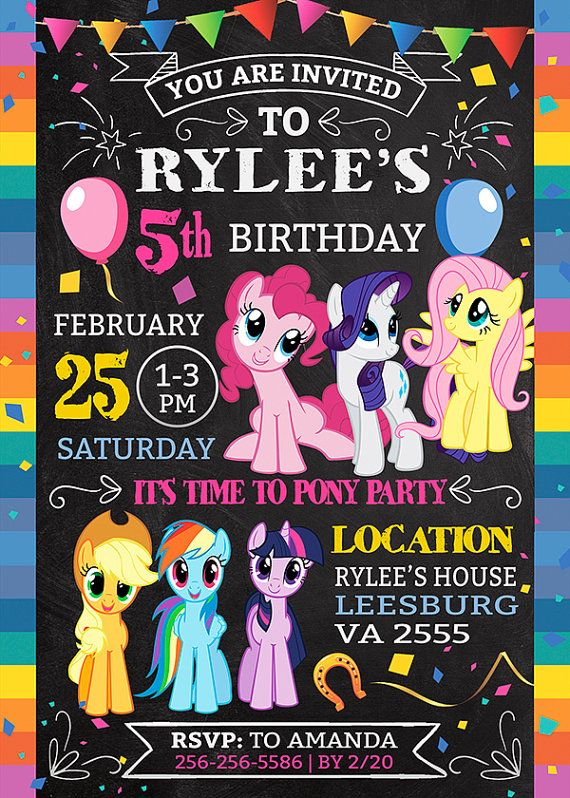 My Little Pony Invitation My Little Pony Birthday My Little Pony Invitations My Little Pony Birthday Little Pony Birthday Party