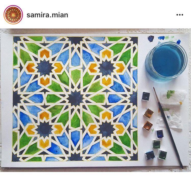 Pin de hüseyin yabancı en islami motifler   Pinterest   Libros para ...