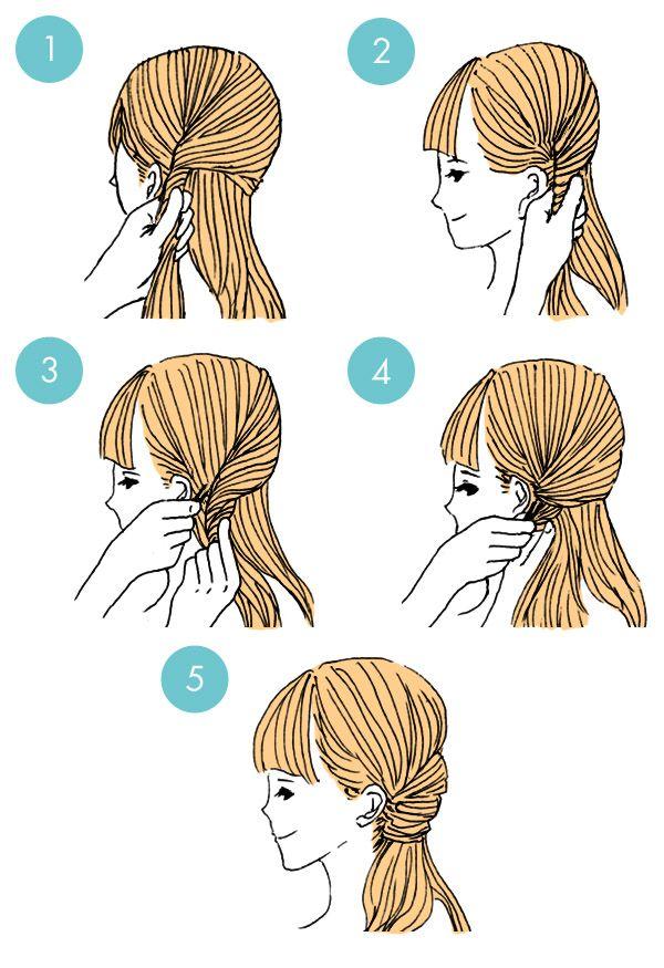 簡単ピンだけ 結び目なしのねじりサイドヘアアレンジ イラスト付き ヘアアレンジ ヘアスタイル ロング カワイイ髪型