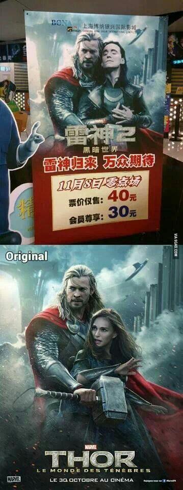 #Thor: un cine oriental tomó por bueno un poster hecho por fans.