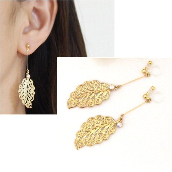 Look Like Pierced Earrings Dangle Gold Tone Leaf Crystal Invisible Clip On