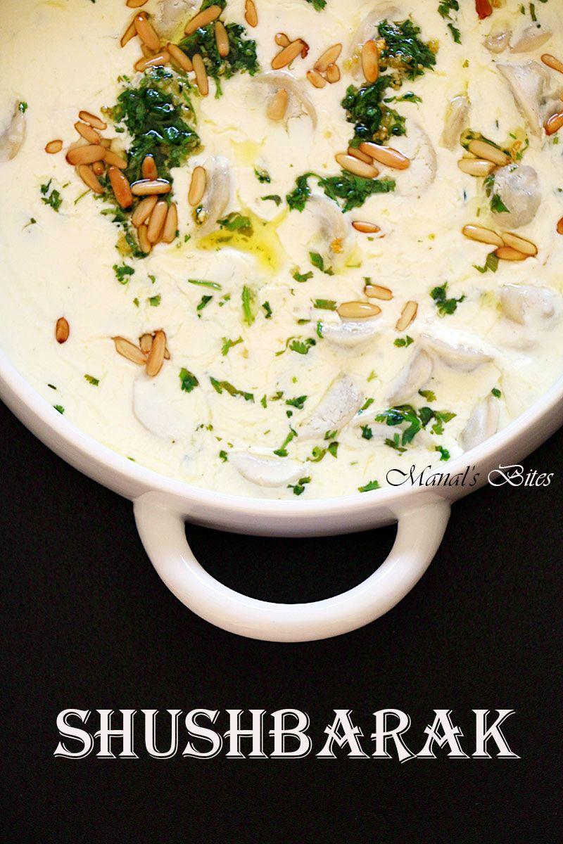 Manals bites shushbarak step by step recipe kusina pinterest explore egyptian recipes arabic recipes and more forumfinder Choice Image