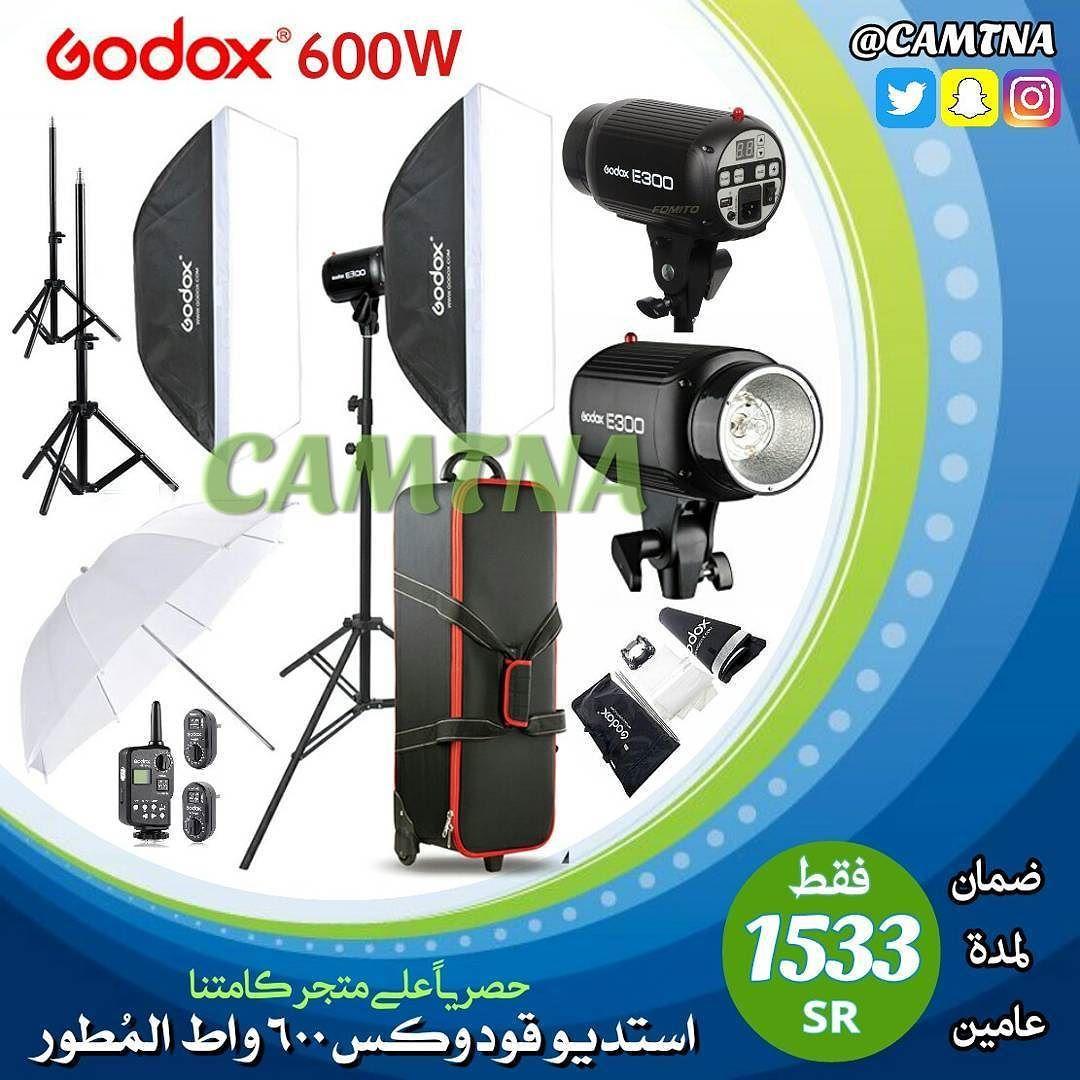 طقم استديو قودوكس المطور والمتكامل Godox Studio Flash Light Strobe Lighting Kit 600w 2x 300w بقوة 60 Graphic Card Electronic Products Electronic Components