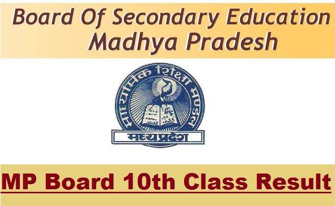 Pin By Jiya Sharma On Result Holl School Results High School Result 10th Result