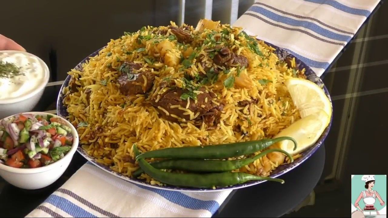 برياني لحم سهل وسريع للعزومات Youtube Lebanese Recipes Middle Eastern Recipes Persian Food