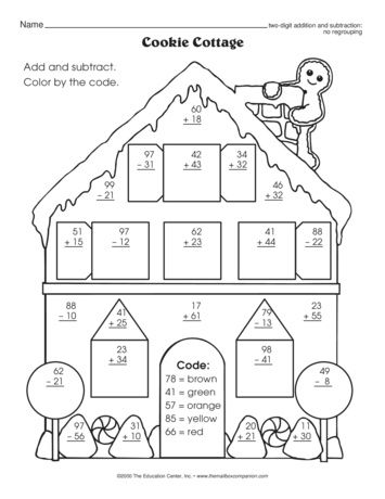 This gingerbread math worksheet includes both two-digit