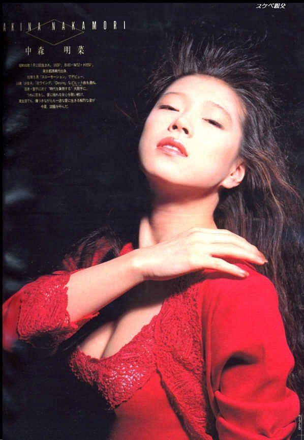 akina nakamori mystic girls romance movies singer
