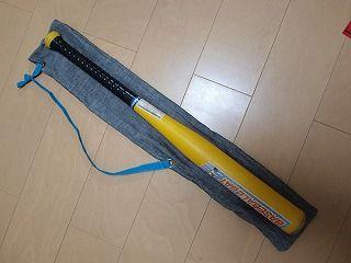 Photo of 【我が家のハンドメイド】野球のバッドケースを作ってみ…