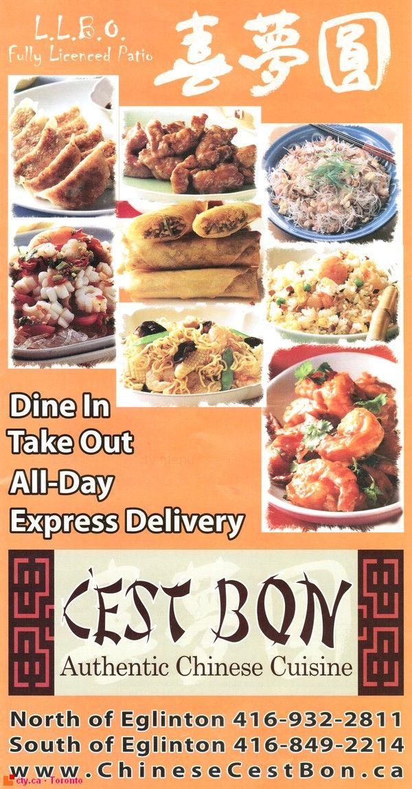 Cty Menu Chinese Cuisine Cuisine Chinese Menu
