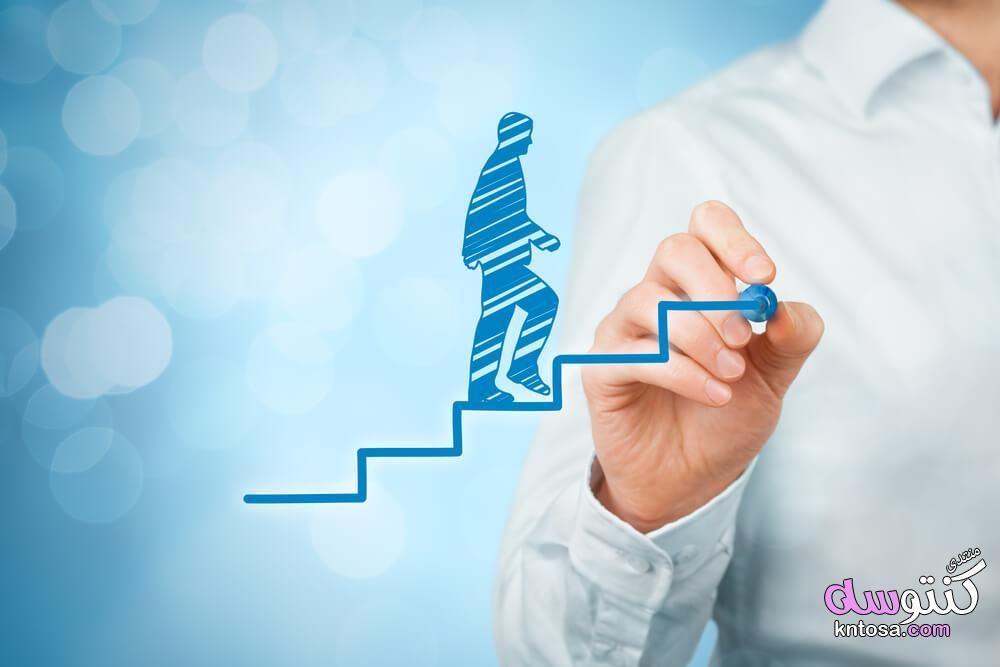طرق تطوير الذات تطوير الذات وبناء الشخصية مراحل التغيير الإيجابي عدم تغيير ألذات وعدم الارتقاء بها Multi Level Marketing Mlm Business Website
