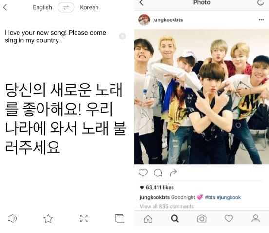 10 Korean Phrases You Can Post On Your Favorite Idols Instagram Korean Phrases Learn To Speak Korean Learn Korean