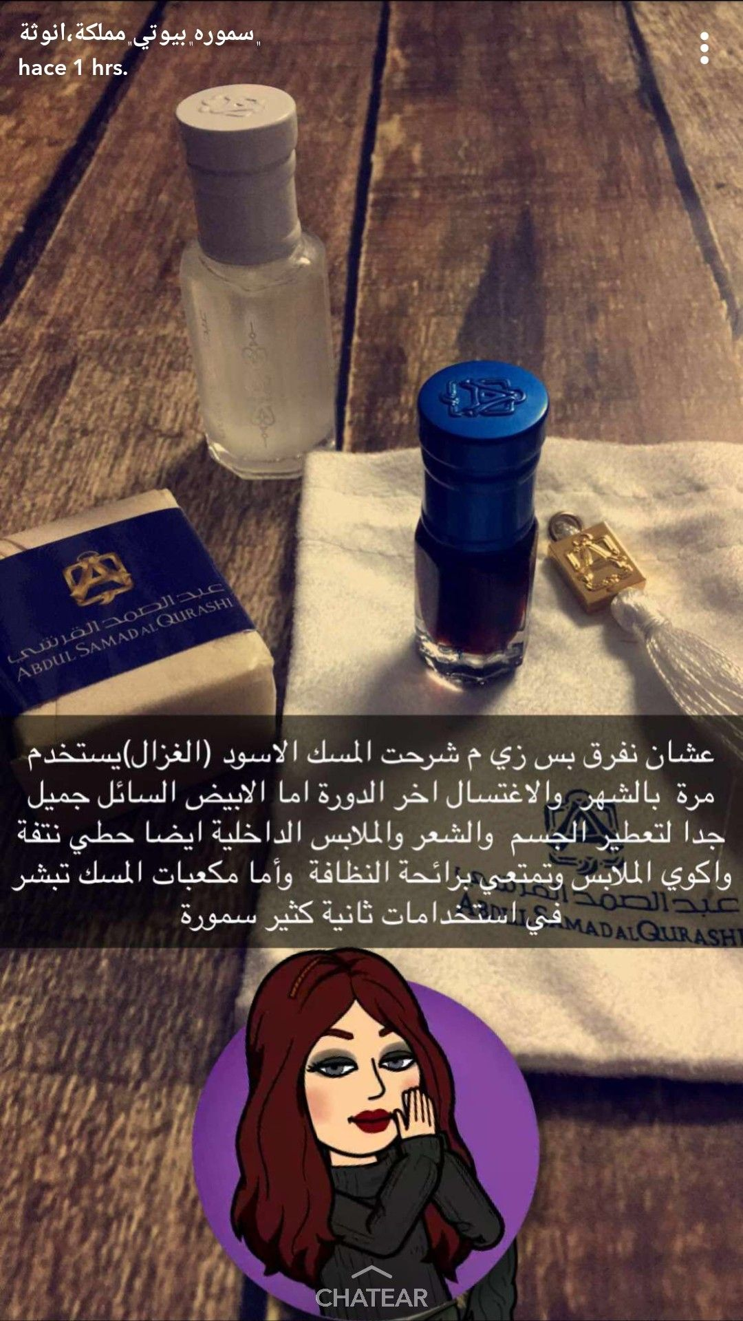 Pin By Foofoo Mohammd F On انثى Pretty Skin Care Body Skin Care Beauty Skin Care Routine