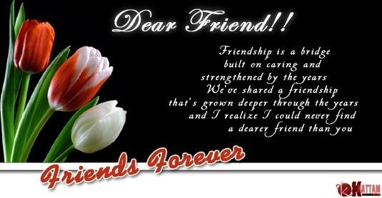 Let us celebrate friendship day with greetings messages quotes let us celebrate friendship day with greetings messages quotes which can be day happy friendship day friendship day greetings friendship day images m4hsunfo
