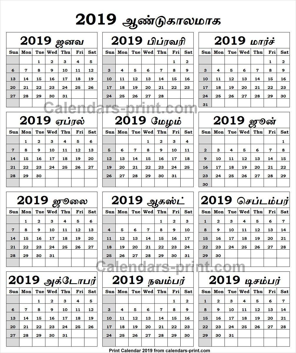 Monthly Calendar 2019 Tamil 2019 Yearly Calendar Pinterest