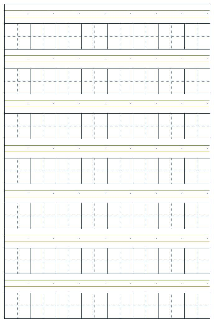 Pin By Jay Chen On My Style Chinese Writing Chinese Lessons Mandarin Chinese Learning Printable chinese writing worksheets