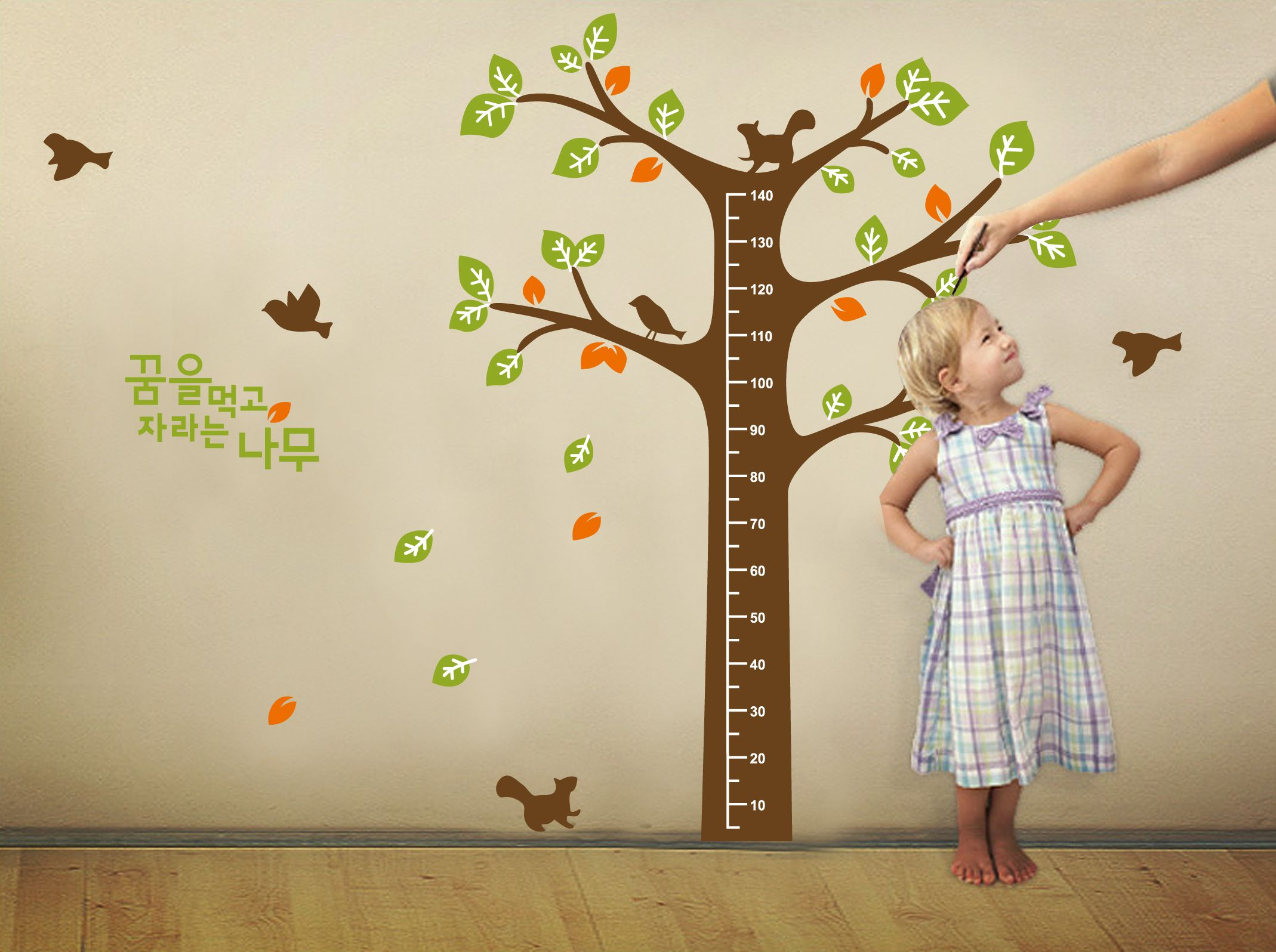 Centimeter height measurement growth chart with cartoon tree wall sticker centimeter height measurement growth chart geenschuldenfo Image collections