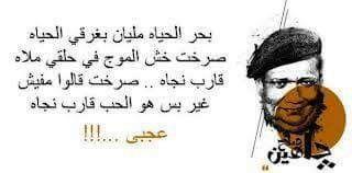 بحر الحياه Beautiful Words Words Quotes
