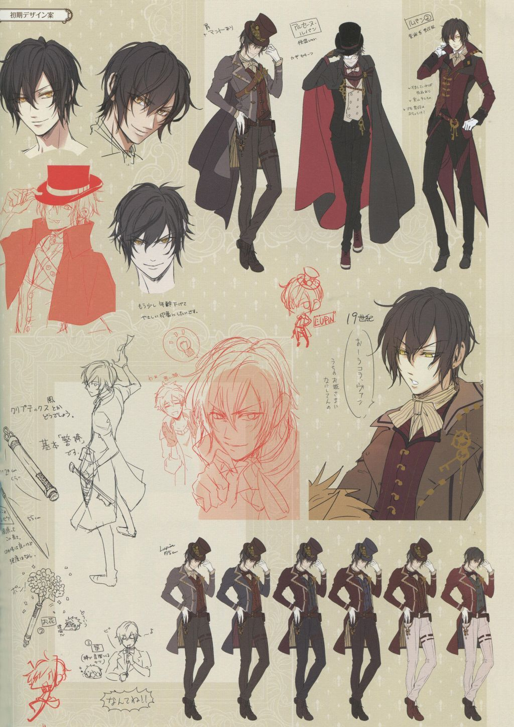 Character Design Artbook : Code realize character design taken from