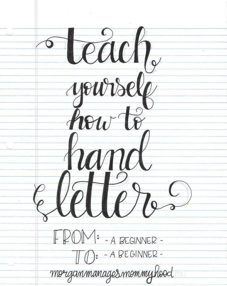 Teach Yourself How To Hand Letter  Bullet Journaling And Journal