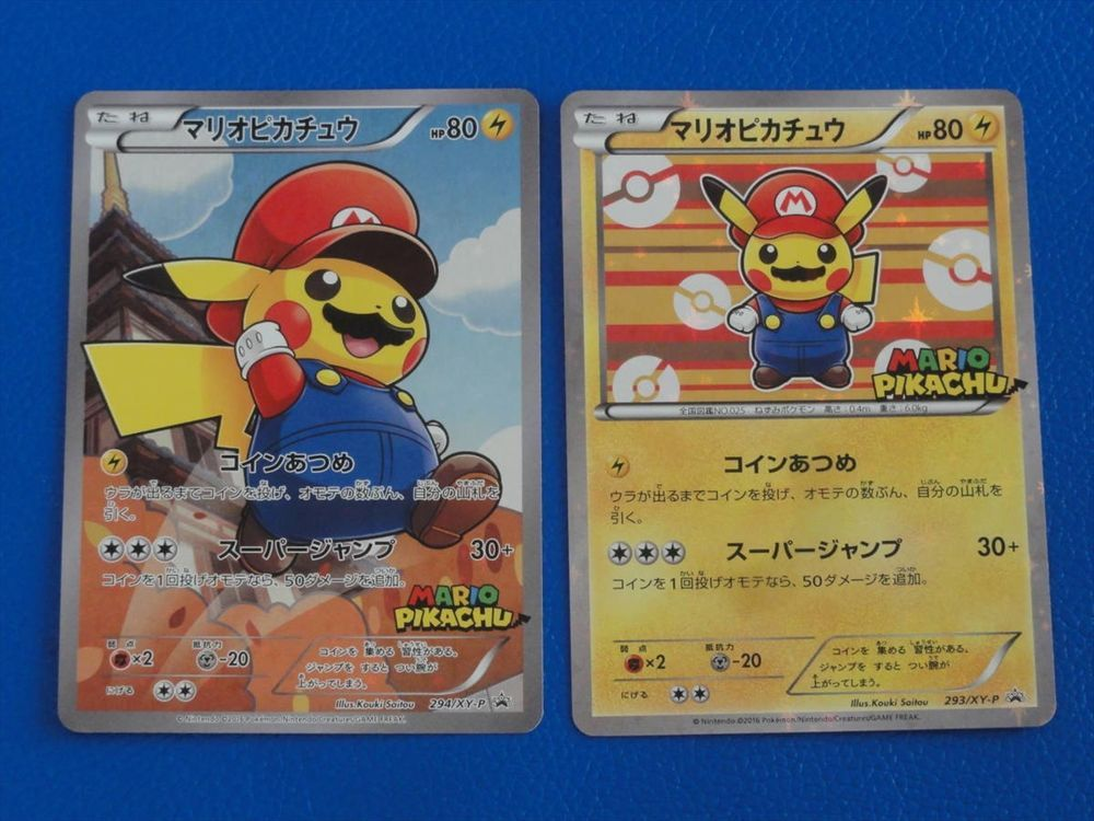 Pokemon Card Japanese 293 294 Mario Cosplay Pikachu Set Rare New