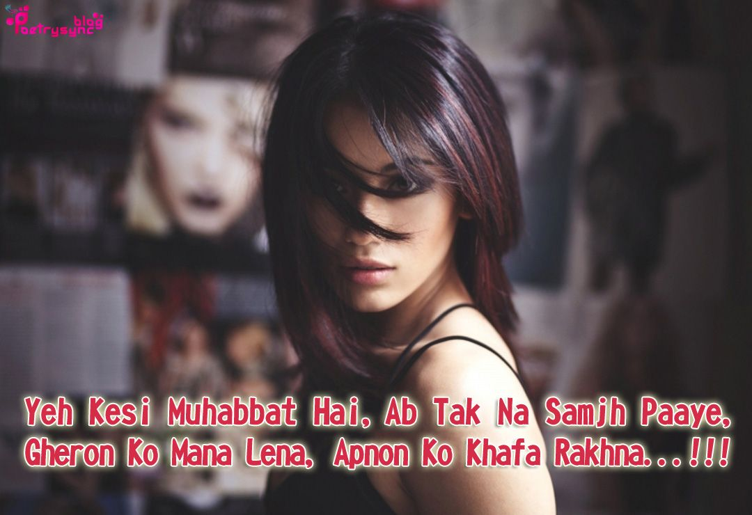 2 Line Hindi Sad Text Shayari Images | Poetry | Art Poetry