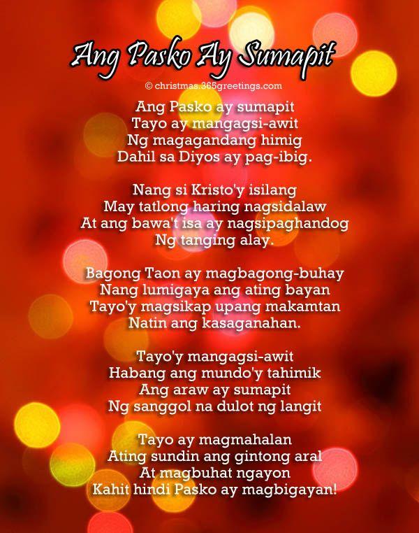 Most Popular Tagalog Christmas Songs Christmas Celebration All About Christmas Nursery Rhymes Songs Rhymes Songs Kids Nursery Rhymes