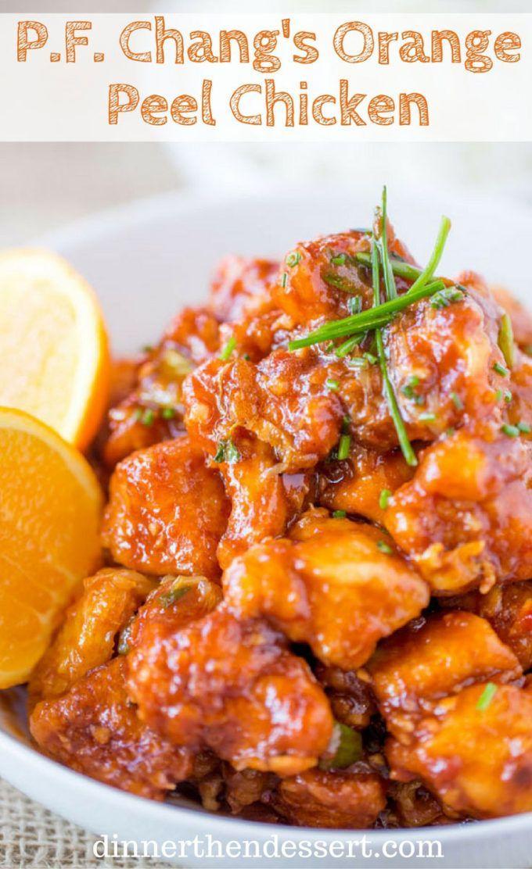 Pf changs orange peel chicken is crispy spicy and sweet with changs orange peel chicken is crispy spicy and sweet with notes of orange flavor and even healthier than the restaurant version forumfinder Gallery