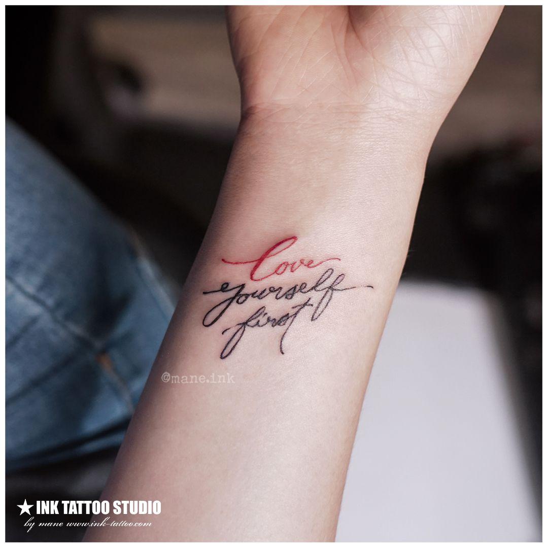 Calligraphy Tattoo Artist