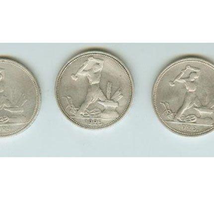 Продаю серебряные монеты россии монеты барселона 1992