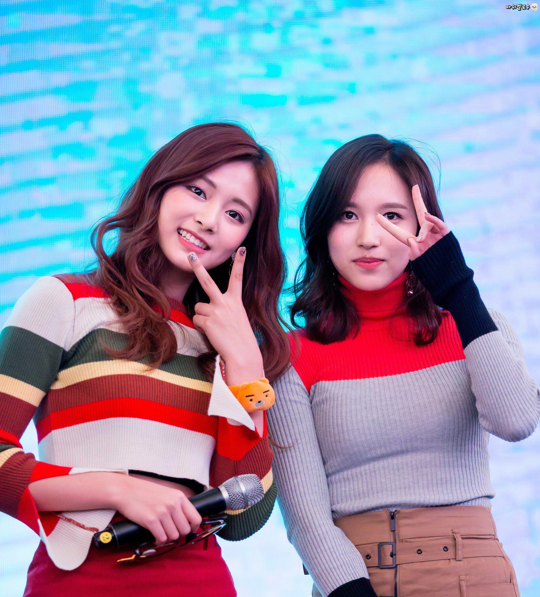Your Number One Asian Entertainment Community Forum Kpop Girls Korean Girl Groups Mina