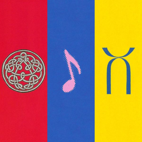 King crimson discipline beat three of a perfect pair arte king crimson discipline beat three of a perfect pair fandeluxe Gallery