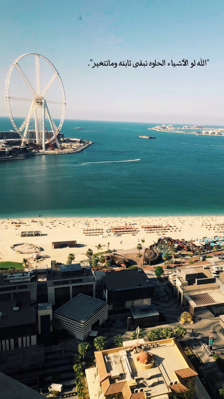 خلفيات سنابات Mixed Feelings Quotes Places To Visit Arabic Quotes