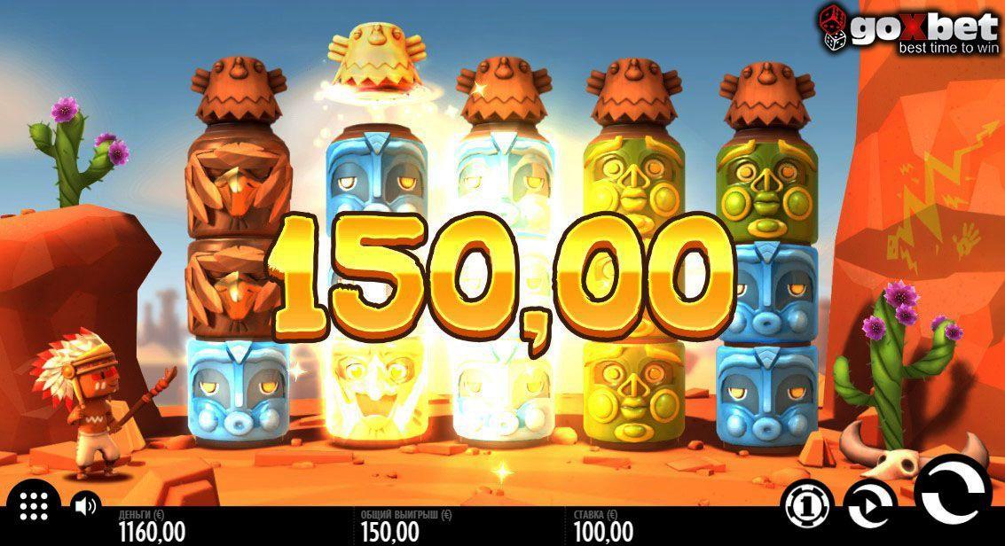 Игровые слоты 3d реальные деньги бесплатные секреты на игровые автоматы