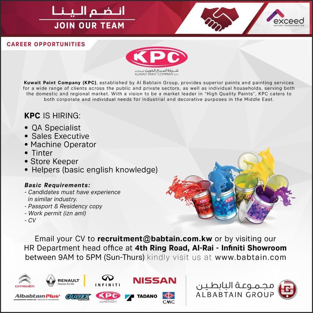 Multiple Kuwait Job Openings With Images Job Opening Job Kuwait