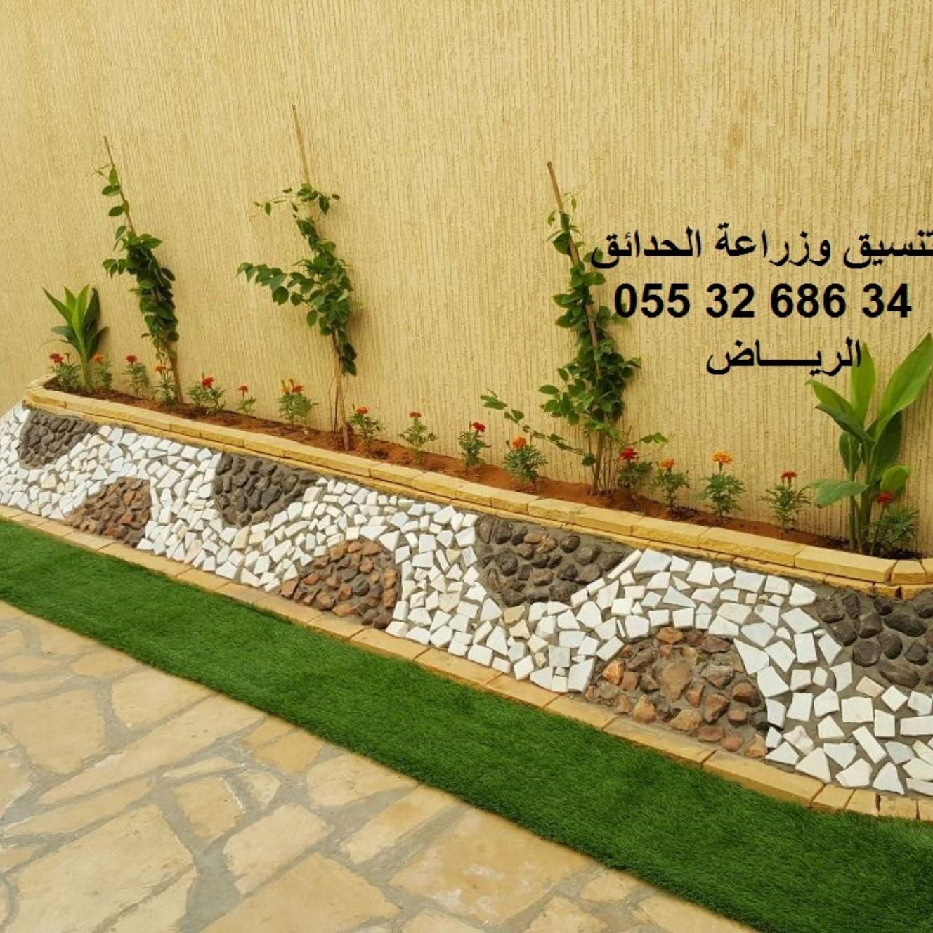 تصميم الحدائق المنزلية الصغيرة تصميم الحدائق المنزلية بالصور تصميم الحدائق المنزلية يوتيوب تنسيق