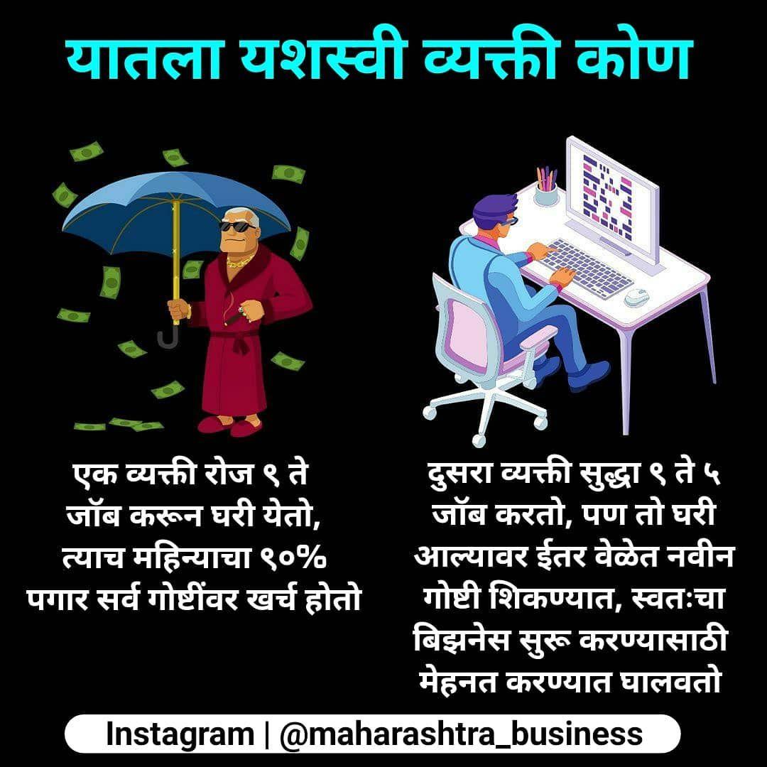 अशच पसट सठ फल कर.. maharashtra_business maharashtra