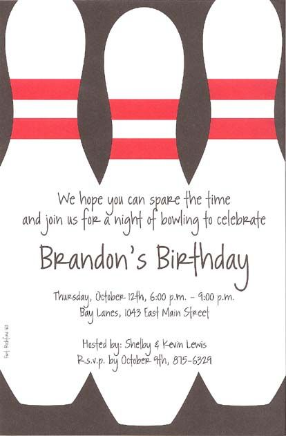 Bowling Party Invitations Template Free Alex Birthday Ideas