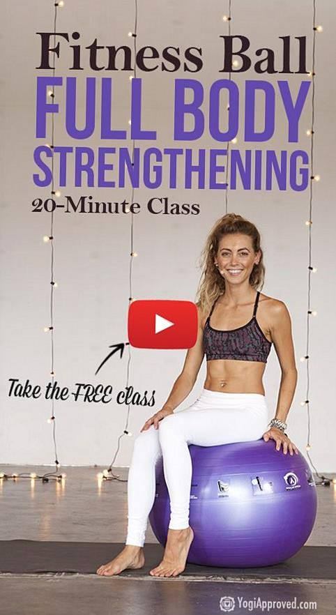 Using a fitness ball is a great way to gain strength stability and flexibility This free tutorial will teach you exercises to do on your exercise ball