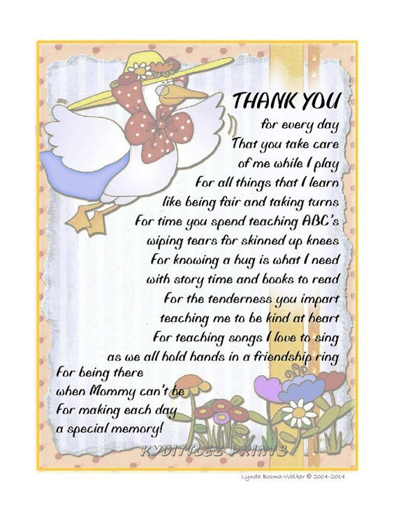 Wall Art Child's THANK-YOU Poem Gift To Their Daycare